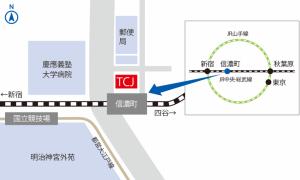 東京都新宿区信濃町34 トーシン信濃町駅前ビル4・5・6階