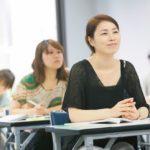 日本語教師養成講座 420時間コース