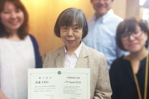 武藤久美子さん