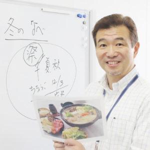 鈴木 靖浩さん